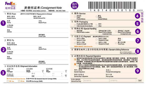 FedEx - Tools For Shipping - How to Fill Out a Consignment Note